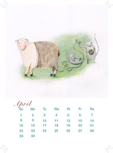 April_12_s