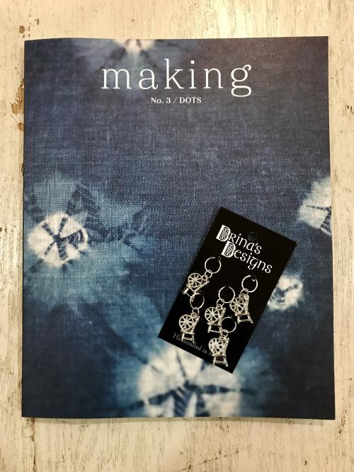 MakingMagazine